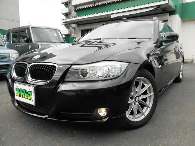 BMW 320iツーリング HDDナビ HID アルミ Pスタート