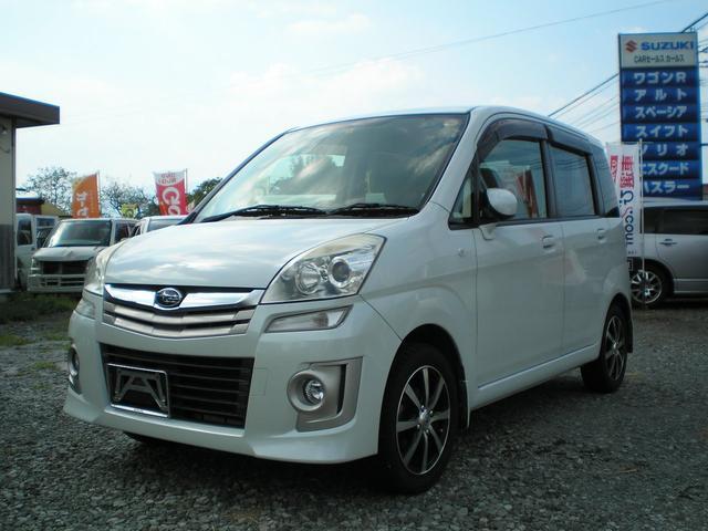 「スバル」「ステラ」「コンパクトカー」「佐賀県」の中古車