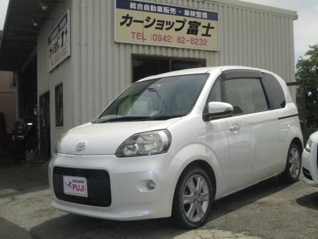 トヨタ F・SDナビ・テレビ・ETC・バックカメラ・電動スライドドア