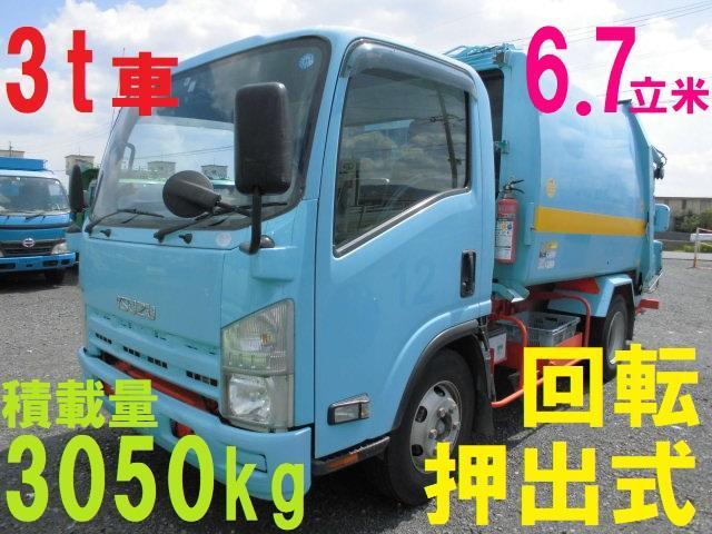 いすゞ 3T パッカー車 塵芥車 回転式 押出し式 6.7立米