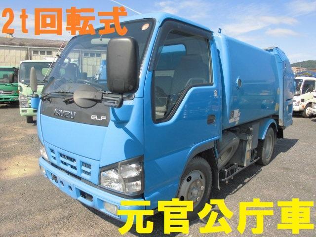 いすゞ 2T パッカー車 塵芥車 回転式 5立米 ダンプ式