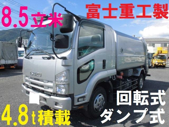 いすゞ 4.8T パッカー車 塵芥車 回転式 ダンプ式 8.5立米