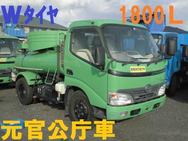 日野 2t バキュームカー 1800L 糞尿車 清掃車 タンク車