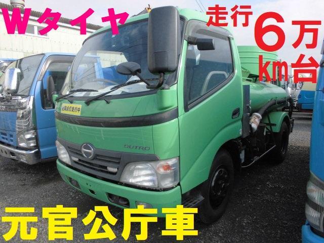 日野 2t バキュームカー 糞尿車 1800L 清掃車 タンク車