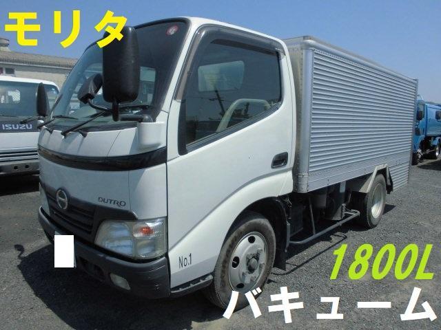 日野 2t バキュームカー 1800L 糞尿車 箱付き タンク車
