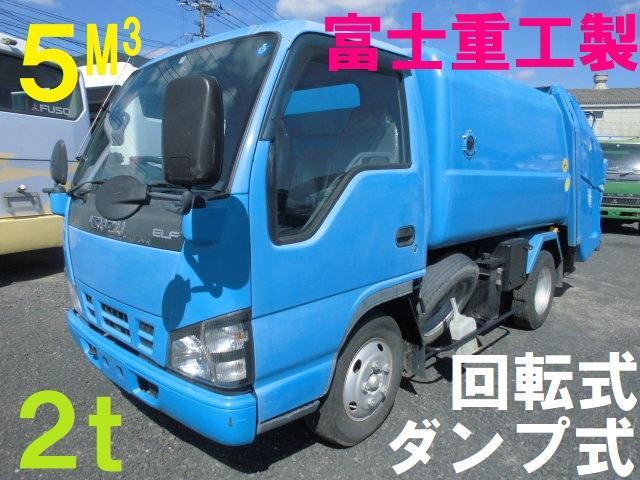 いすゞ エルフトラック 2t パッカー車 回転式 ダンプ式 塵芥車 5立米 富士重工