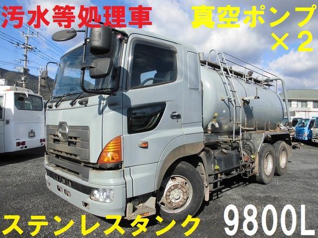 「その他」「プロフィア」「トラック」「福岡県」の中古車