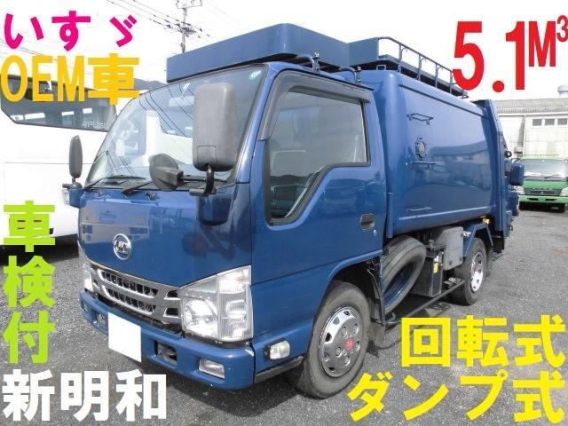 UDトラックス コンドル 2t パッカー車 回転式 ダンプ式 塵芥車 5立米 新明和 新明和GR-X5.1立米 ルーフラック付き