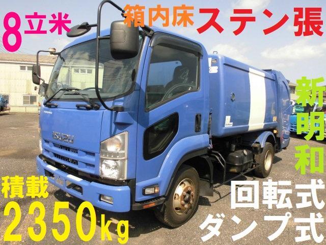 いすゞ 4t パッカー車 回転式 ダンプ式 塵芥車 8立米 積載量2.35t 新明和GR-X