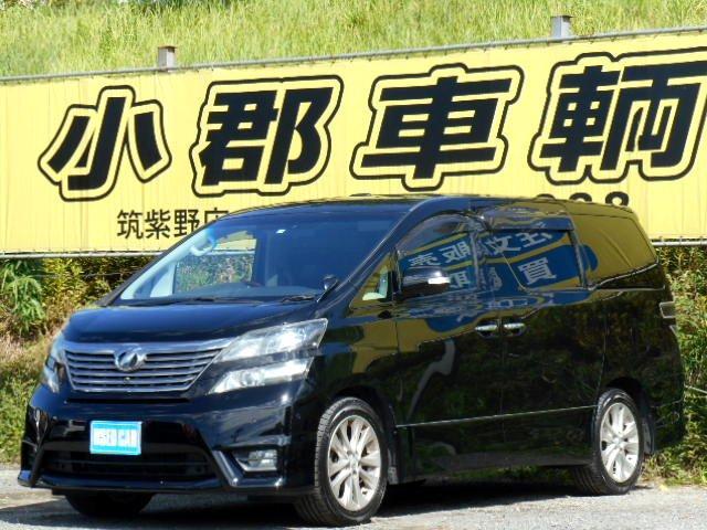 トヨタ 3.5Z プラチナムセレクション サンルーフ 8インチナビ