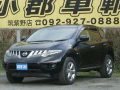 ムラーノ350XV FOUR 4WD 本革シート HDDナビ 地デジ