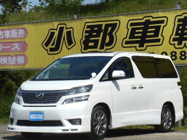 トヨタ 2.4Z プラチナセレクションII サンルーフ 純HDDナビ