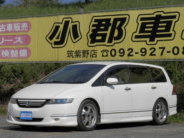 「ホンダ」「オデッセイ」「ミニバン・ワンボックス」「福岡県」の中古車