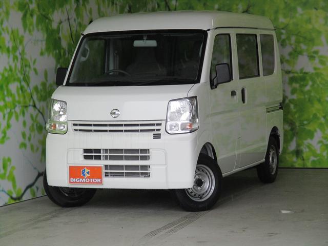 日産 DX ハイルーフ キーレス 安全ボディ ABS ハイルーフ