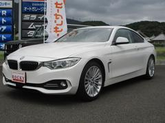 BMW420iクーペ ラグジュアリー 禁煙車 本革シート