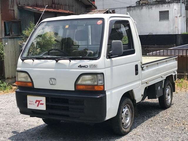 ホンダ アクティトラック SDX 4WD 5速マニュアル AC ...