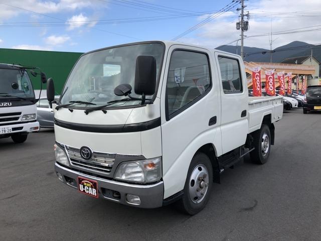 「トヨタ」「ダイナトラック」「トラック」「福岡県」の中古車