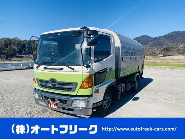 日野  4tパッカー車 7.5立米 ロータリー式 4トン 塵芥車 ターボ車 坂道発進補助