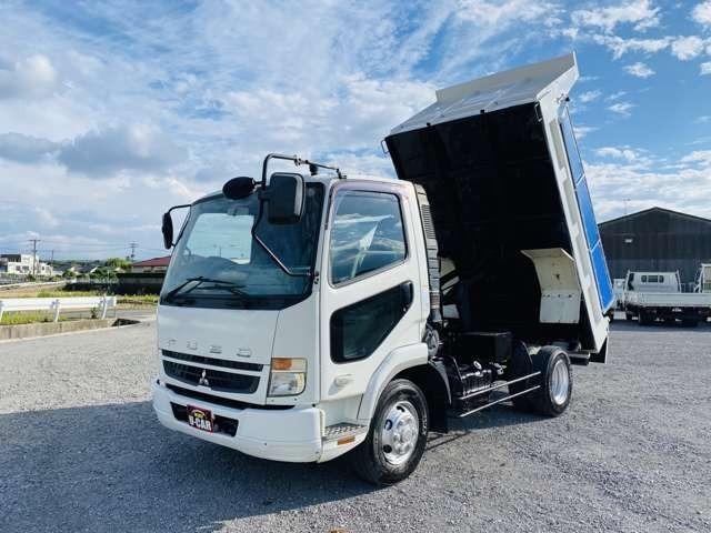 三菱ふそう  4トンダンプ ターボ車 210馬力 新品コボレーン付 4tダンプ 車検整備付