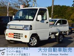 ミニキャブトラックVX−SEエアコン付 4WD ローハイ切替 パワステ ABS