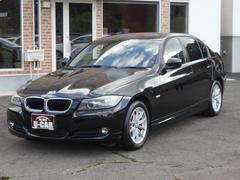 BMW320iスタイルエッセンス 純正アルミ