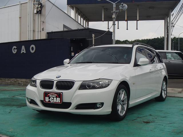 BMW 320iツーリング 純正i Drive HID