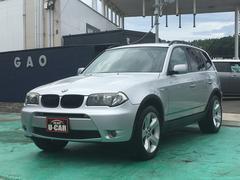 BMW X32.5i