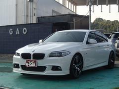 BMW523i Mスポーツパッケージ 20インチアルミFスポイラー