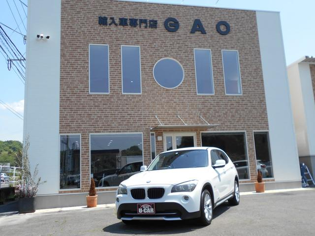 BMW sDrive 18i