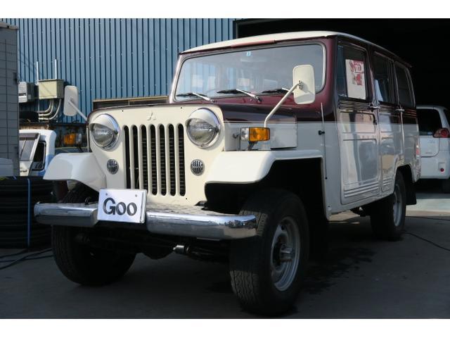 「三菱」「ジープ」「SUV・クロカン」「大分県」の中古車