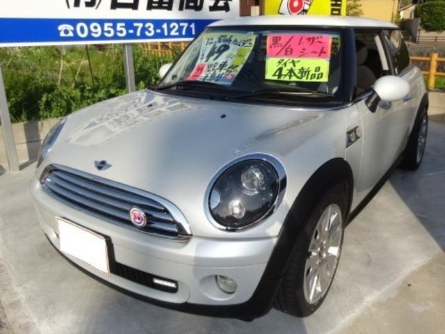 MINI 50 カムデン 車高調 純正17インチアルミ 黒白コンビ革シート タイヤ4本新品
