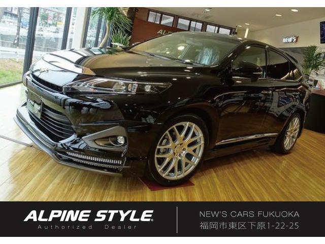 トヨタ エレガンス ALPINE STYLE
