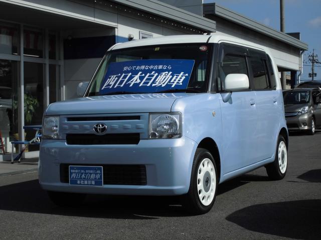 トヨタ L カロッツェリアHDDナビ 地デジ ミュージックサーバー ヘッドライトレベライザー エコアイドル シートリフター ETC
