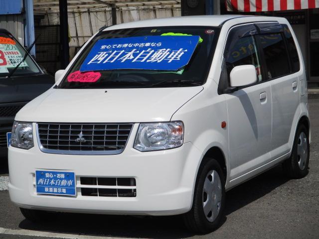三菱 G ベンチシート シートリフター
