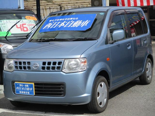 日産 オッティ S ベンチシート 電動格納式ドアミラー