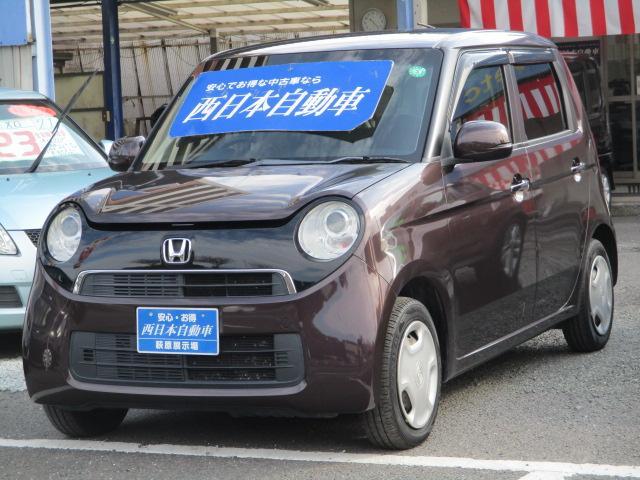ホンダ G・Lパッケージ オートライト ETC オートエアコン シートリフター スマートキー ドアミラーウィンカー ベンチシート タイミングチェーン