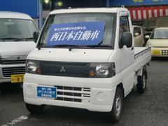ミニキャブトラックVタイプ 4WD エアコン パワステ 三方開 純正ラジオ