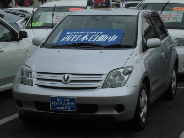 トヨタ 1.3F タイミングチェーン