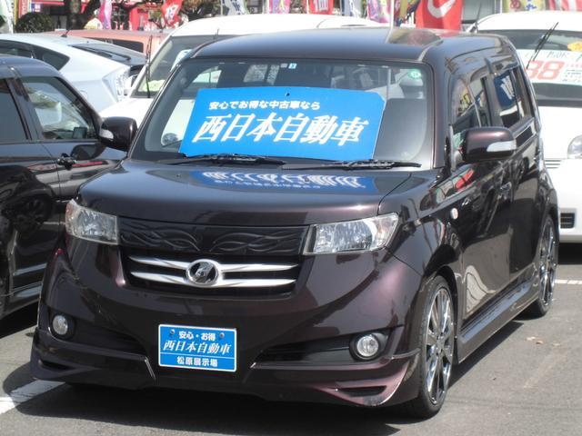 トヨタ Z Qバージョン 車高調