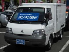 デリカトラック冷蔵冷凍車