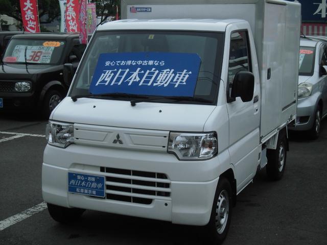 三菱 冷凍冷蔵車