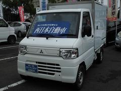 ミニキャブトラック冷蔵冷凍車