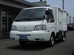 ボンゴトラック冷凍冷蔵車 デンソー冷凍機マイナス22℃〜プラス35℃
