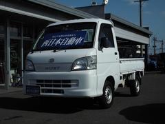 ハイゼットトラックエアコン・パワステ スペシャル 4WD ラジオ ヘッドライトレベライザー エアコン パワステ