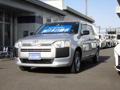 プロボックスDXコンフォート 4WD カロッツェリアSDナビ 地デジ Bluetooth ヘッドライトレベライザー シートリフター タイヤチェーン ETC スタッドレス14インチタイヤ