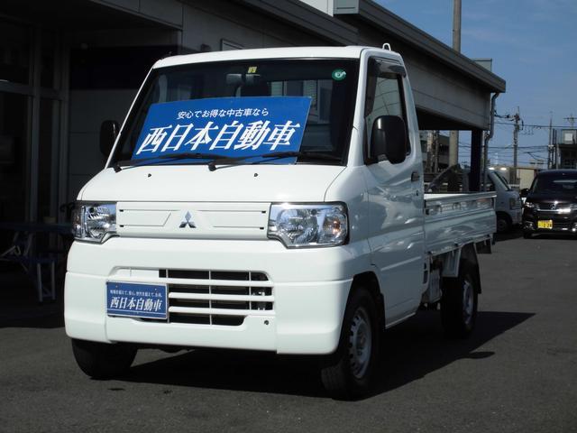 三菱 ミニキャブトラック VX-SE エクシードパッケージ 4WD オートマ ラジオ ヘッドライトレベライザー