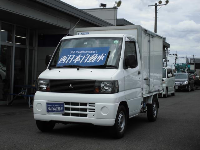 冷蔵冷凍車 冷蔵冷凍車 設定温度-5℃〜25℃ ETC ドライブレコーダー ラジオ再生 ヘッドライトレベライザー