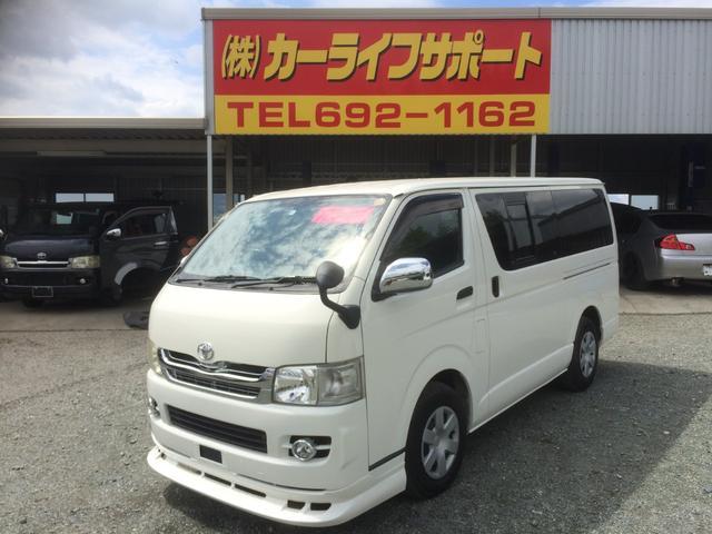 「トヨタ」「ハイエースバン」「その他」「福岡県」の中古車