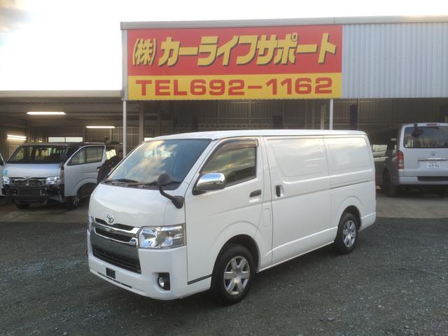 トヨタ ロングジャストローDX 冷蔵冷凍車 マイナス7度設定
