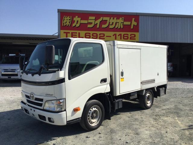 トヨタ  冷蔵冷凍車 8ナンバー -7℃〜+35℃設定 ETC